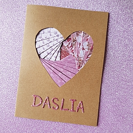 Personalised Heart Iris Card