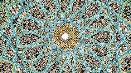 The History of Islamic Art